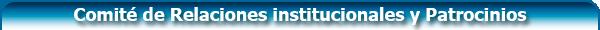 Cabecero del comité institucional