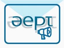 imagen genérica de las convocatorias de AEPT: logotipo y megáfono