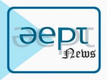 imagen genérica de las noticias de AEPT