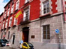 Fachada del Palacio de Villafranca